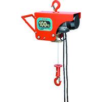 スリーエッチ HHH 電気ホイスト 100kg 揚程10m ZS100 1台 290ー2320 (直送品)
