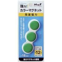 マグエックス マグエックス カラーマグネット緑3P MFCM183PG 1セット(3個:3個入×1パック) 302ー9085 (直送品)