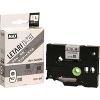 マックス(MAX) ラベルプリンタ ビーポップミニ 9mm幅テープ つや消し銀地黒字 LM-L509BM 1個 304-2006 (直送品)