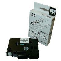 マックス(MAX) ラベルプリンタ ビーポップミニ 12mm幅テープ 白地黒字 LM-L512BW 1個 006-6257 (直送品)