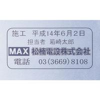 マックス(MAX) ラベルプリンタ ビーポップミニ 18mm幅テープ つや消し銀地黒字 LM-L518BM 1個 006-6265 (直送品)