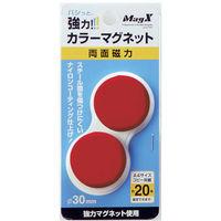 マグエックス マグエックス カラーマグネット赤2P MFCM302PR 1セット(2個:2個入×1パック) 302ー9131 (直送品)