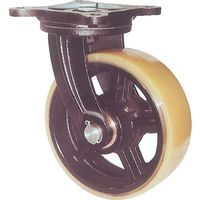 ヨドノ ヨドノ 鋳物重量用キャスター MUHAMG150X75 1個 305ー3199 (直送品)