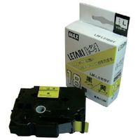マックス(MAX) ラベルプリンタ ビーポップミニ 18mm幅テープ 黄地黒字 LM-L518BY 1個 304-1956 (直送品)