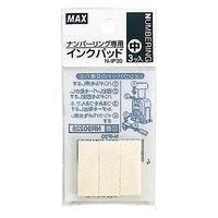 マックス インクパットN-IP20 NR90226 1袋(3個入)