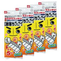【メラミンスポンジ】 激落ちチビデカポイポイ 1セット(4袋)