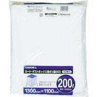 コンドル (ゴミ回収用ポリ袋)カートダストボックス用 ポリ袋200 (10枚入) CA395-00LX-MB 274-0443 (直送品)