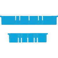 積水テクノ成型(セキスイテクノ) TC-2用コンテナ仕切板 小 青 STC-2S B 1枚 501-3500 (直送品)