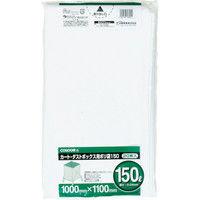 コンドル (ゴミ回収用ポリ袋)カートダストボックス用 ポリ袋150 (20枚入) CA395-00SX-MB 274-0451 (直送品)