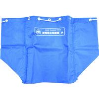 山崎産業 コンドル (回収用カート用品)帯電防止収納袋(小) CA50600SXMB 1枚 303ー5301 (直送品)