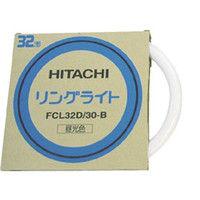 日立アプライアンス 環形蛍光ランプリングライト FCL32D-30B 1本 001-2335 (直送品)