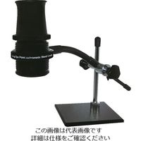 京葉光器 リーフ ロングアイポイント スタンド ルーペ 10x LON10S 1台 331ー6734 (直送品)
