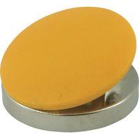 サンケーキコム(san-k) カラーマグネットクリップ 中 40mm (20個入) KM-2 1箱(20個) 001-3722 (直送品)
