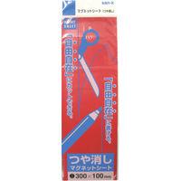 サンケーキコム(san-k) マグットシート 赤 MS-01 R 1枚 001-5628 (直送品)