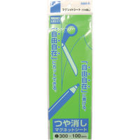 サンケーキコム サンケー マグットシート 緑 MS01 1枚 307ー1227 (直送品)