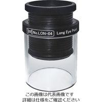 京葉光器 リーフ ロングアイポイント アクロマティック ルーペ 4x LON04 1個 331ー6688 (直送品)