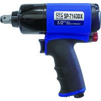 エス.ピー.エアー(SP AIR) 超軽量インパクトレンチ12.7mm角 SP-7143DX 1台 334-0236 (直送品)