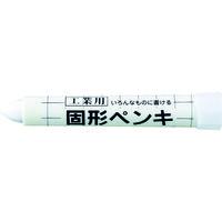 サクラクレパス サクラ 固形ペンキ 白 KSC50W 1セット(10本入) 331ー6378 (直送品)