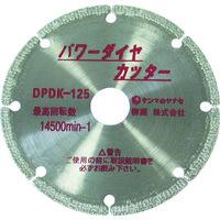 柳瀬 パワーダイヤカッター 100ミリ DPDK-100 1枚 331-1121 (直送品)