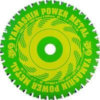 山真製鋸 YAMASIN チップソー(パワーメタル) YSD160 1枚 333-8355 (直送品)