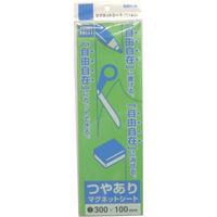 サンケーキコム(san-k) マグットシート100x300艶有り 緑 MS-03G G 1枚 327-3857 (直送品)