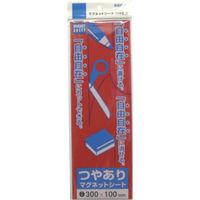 サンケーキコム(san-k) マグットシート100x300艶有り 赤 MS-03R R 1枚 327-3865 (直送品)