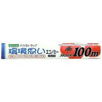 環境思いエコノミー ポリエチレンラップ 30cm×100m 1セット(5本) オカモト