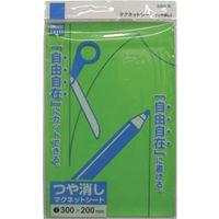 サンケーキコム(san-k) マグネットシート 200X300 艶なし 緑 MS-02G G 1枚 328-5171 (直送品)