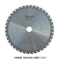 チップソージャパン チップソージャパン 鉄鋼用ダンク(100mm) TD100 1枚 337ー1344 (直送品)