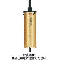 ロブテックス(LOBTEX) エビ ダイヤモンドコアドリル 80mm SDSシャンク KD80S 1個 335-6329 (直送品)