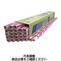 日立アプライアンス 蛍光ランプ 直管形 FLR20SW-M-B 1セット(25本) 297-0791 (直送品)