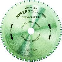 ハウスビーエム ハイパーユニバース7000 鉄工用チップソー 100mm×24P US-100 1枚 335-9077 (直送品)
