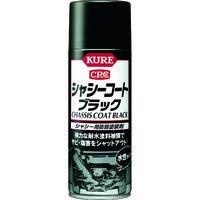 呉工業(KURE) KURE シャシー用防錆塗装剤 シャシーコート ブラック 420ml NO1062 1本(420mL) 335-7333(直送品)の画像