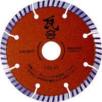 三京ダイヤモンド工業 スリーカッター瓦 105X20.0 SSS4K 1枚 335-8925 (直送品)