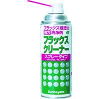 サンハヤト(Sunhayato) ハンダフラックス残渣用洗浄剤フラックスクリーナー スプレー FL-300 1本 356-2786 (直送品)