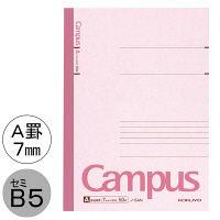 キャンパスノート セミB5 A罫 50枚