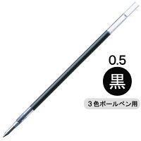 ゼブラ サラサ替芯 多色・多機能ペン用 JK-0.5芯 0.5mm 黒 RJK-BK 1箱(10本入)