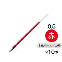 三菱鉛筆(uni) ジェットストリーム替芯(多色・多機能ボールペン用) 0.5mm 赤 SXR-80-05 10本