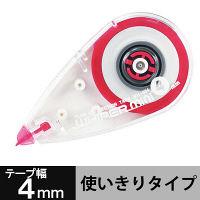 プラス 修正テープ ホワイパーミニ 幅4mm×7m レッド 赤 15個 WH-504-15P 43285