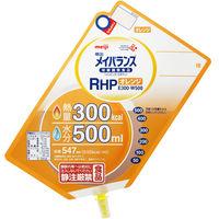 明治 メイバランスRHP オレンジ 1671520 1箱(8個入)(取寄品)