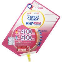 明治 メイバランスRHP ピンク 1671521 1箱(8個入)(取寄品)