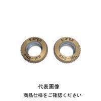 スーパーツール 転造ローレツトE型駒(キワ加工用)アヤ目(2コ1組) KNE12RL 1セット(1セット:2個入×1) 305ー7518 (直送品)