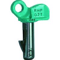 日本クランプ 穴つり専用クランプ RHP-700 1個 273-0359 (直送品)