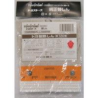 トヨトミ トヨトミ 耐熱芯第124種 12012907 1枚 342ー8681 (直送品)