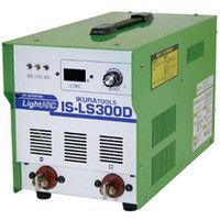 育良精機 育良 ライトアークLS300D ISLS300D 1台 351ー5508 (直送品)