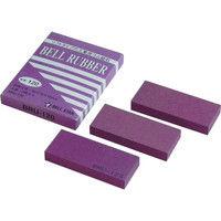 ベルスター研磨材工業 ベルスター ベルラバー #120 BRU120 1セット(3個:3個入×1箱) 352ー9339 (直送品)
