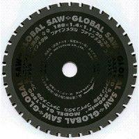 モトユキ モトユキ 鉄・ステンレス兼用 GLA125G 1枚 354ー5610 (直送品)