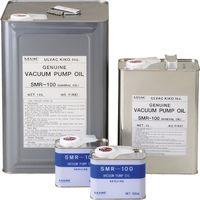 アルバック機工 ULVAC 真空ポンプ油(SMR-100 4L缶) SMR-100-4L 1缶(4000mL) 353-8788(直送品)