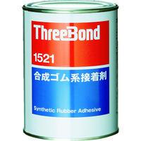 スリーボンド(ThreeBond) 合成ゴム系接着剤 TB1521 1kg 琥珀色 TB1521-1 1缶 126-2483 (直送品)