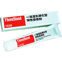 スリーボンド(ThreeBond) スリーボンド 弾性接着剤 湿気硬化タイプ TB1530 150g 白色 TB1530-150 169-1945(直送品)